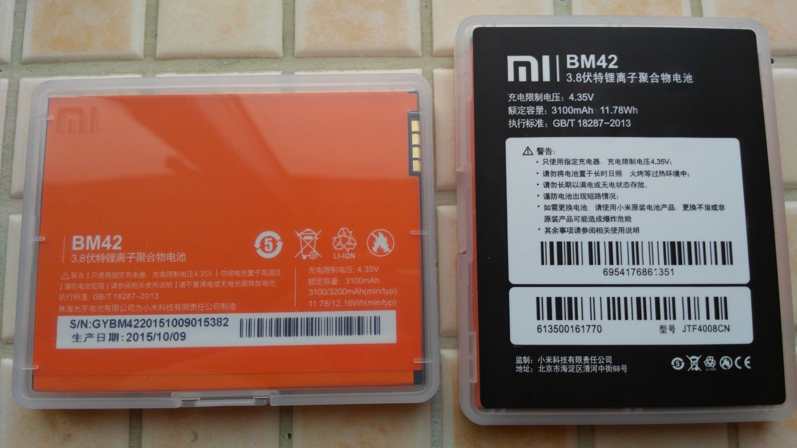 Xiaomi Redmi Note Battery 3100mah Bm42 100 Original