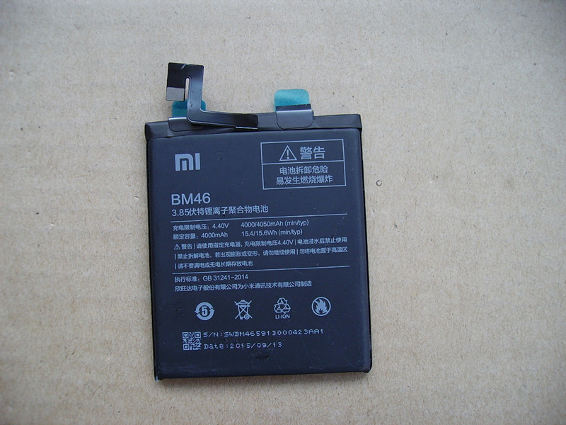 Xiaomi Redmi Note 3 Battery BM46 4000mAh Baterry