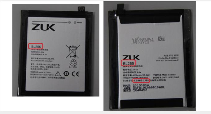 4000mAh 3.8V Lenovo BL255 Lithium Ion Replacement Mobile Cell Phone Battery for Lenovo ZUK Z1 Smartphone